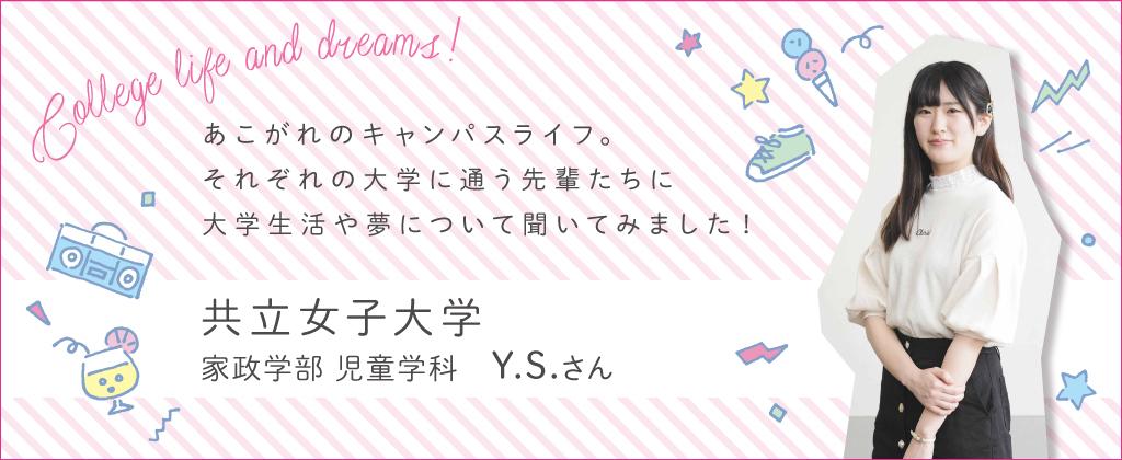 kyoritsujoshi_top