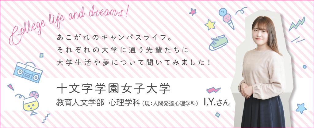 jyumonji_top