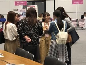 キラリ!首都圏女子大フェア2019【in横浜】を開催しました!