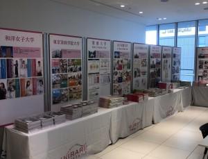 キラリ!首都圏女子大フェア2019【大宮】を開催しました!