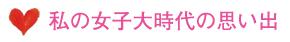 gakusei_icon2