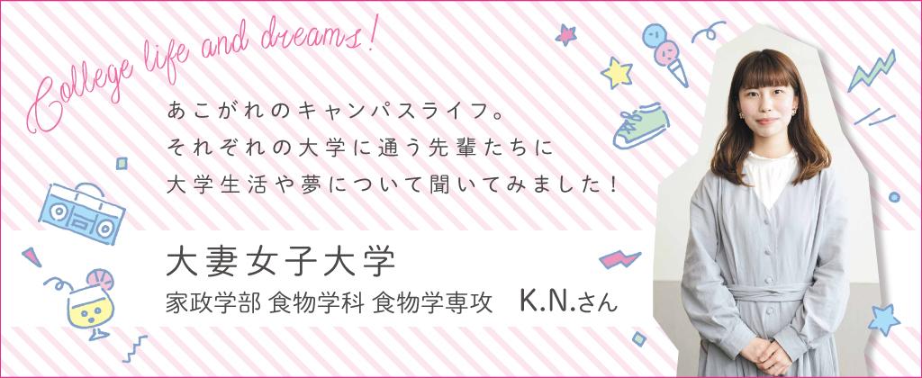 otsuma_top