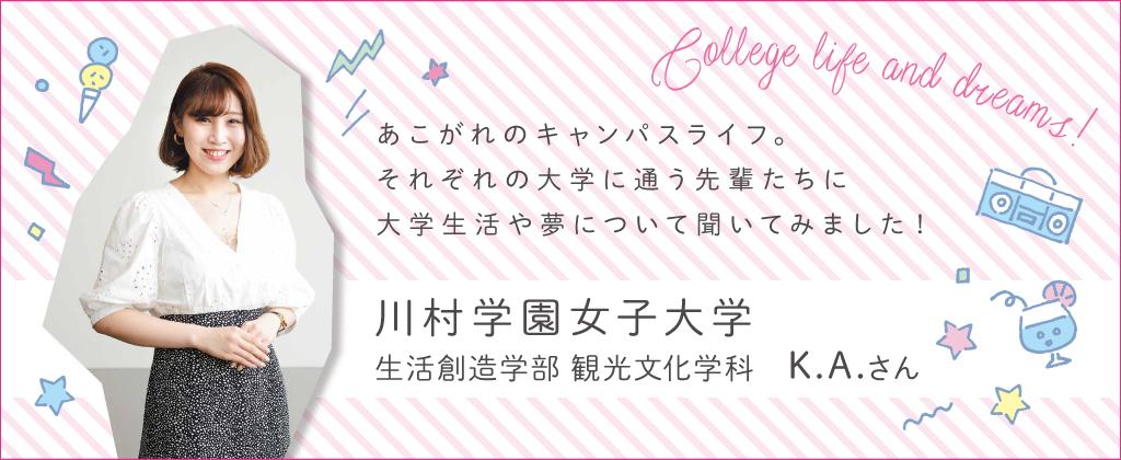 kawamura_top