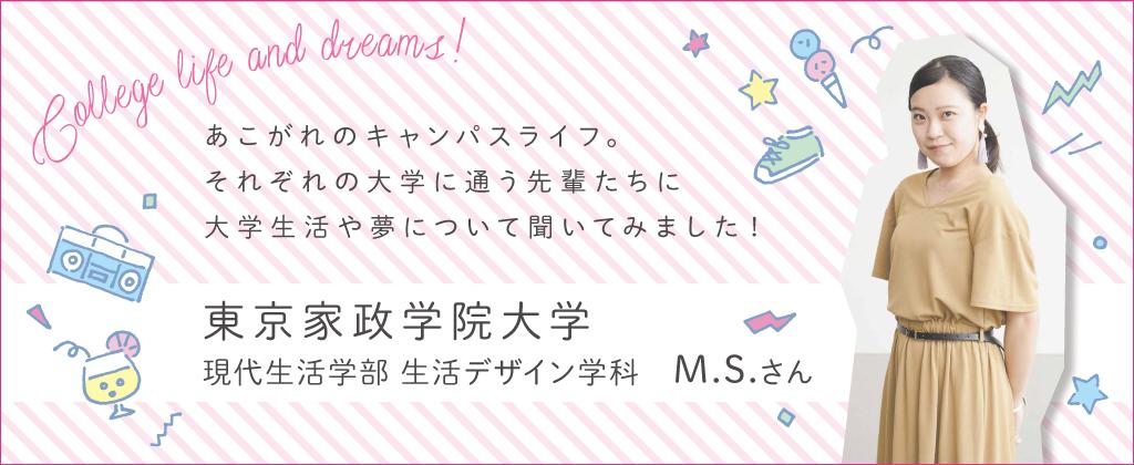 tokyokaseigakukin_top